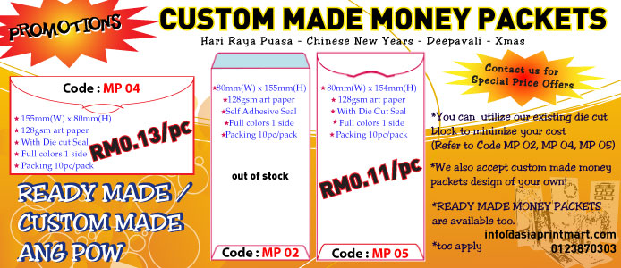 Custom made Money Packets Printing | Ready Made Money Packets Printing | Ang Pow Murah | Sampul  Duit Murah | Print Money Packets | Print Ang Pow | Cheap Money Packets | Cheap Ang Pow Printing
